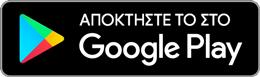 google-play-button-el
