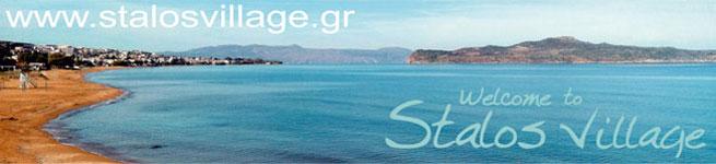 Stallos Village Banner